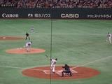 東京ドーム1822