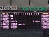 東京ドーム1818