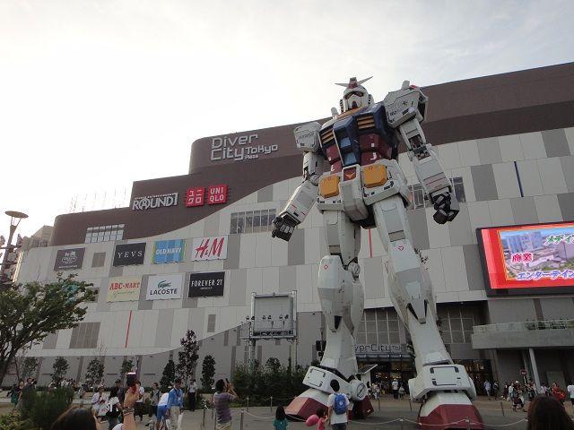 ダイバーシティ東京 プラザHP http://www.divercity-tokyo.com ...