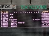 東京ドーム1801