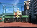 三萩野152