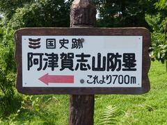 kunumi_hasu 036