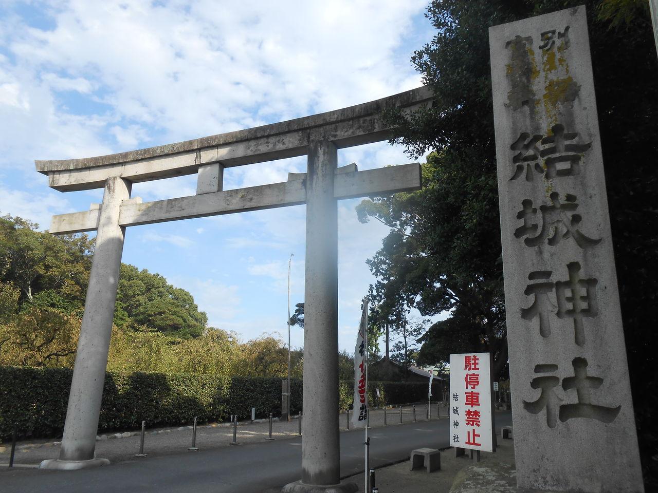 ねもの神社紀行録★ : 結城神社
