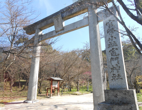 竈門神社002
