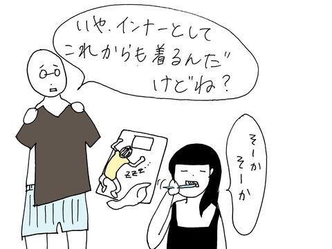 IMG_9329