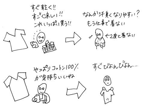 IMG_9330