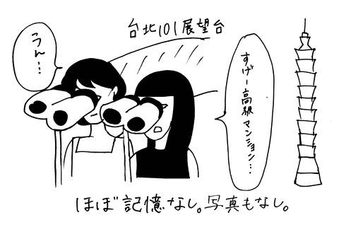 IMG_2452