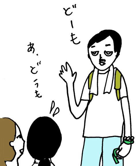 IMG_6488のコピー