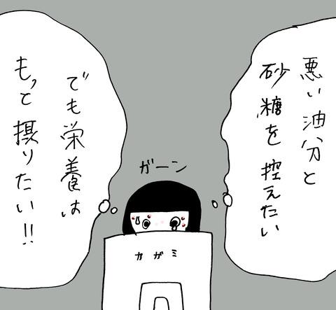 IMG_8135