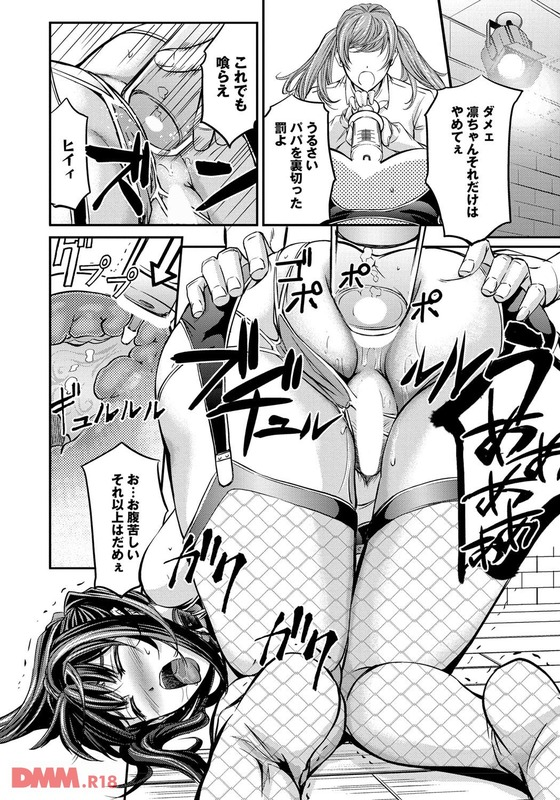 【エロ漫画】 尻穴調教されている母を目撃した反抗期の娘!! 娘 「…最低」 母 「なんでこんなところに!?」