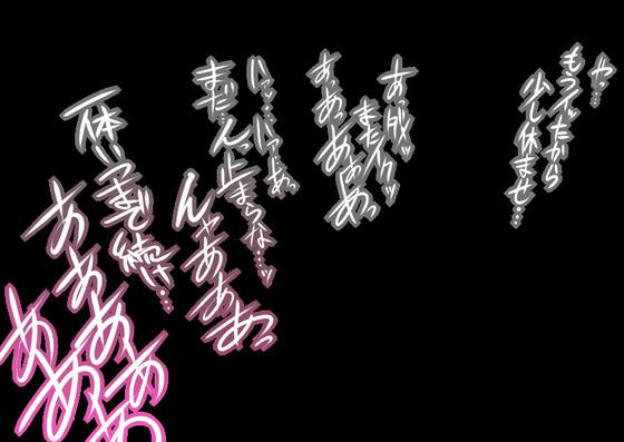 kimootoko018
