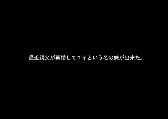 53260922_p1_master1200