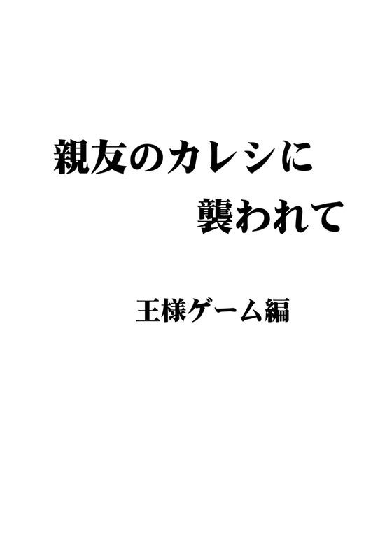 64147889_p3_master1200