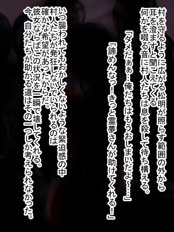53042244_p16_master1200