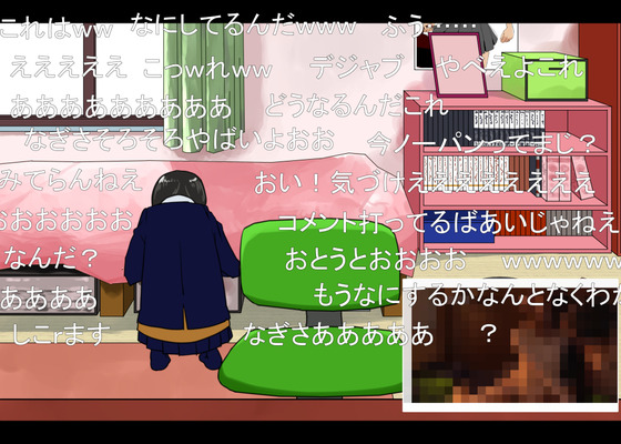 59823211_p19_master1200