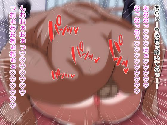【咲-Saki-】のどっち「こんな卑劣な人には屈しません…!」→「負ける♡完全屈服アクメきちゃうぅぅううう♡」キモオヤジの脅迫種付けプレスに敗北しちゃうwww