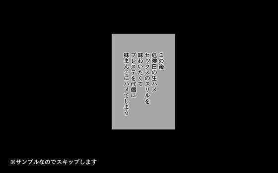 62518219_p30_master1200