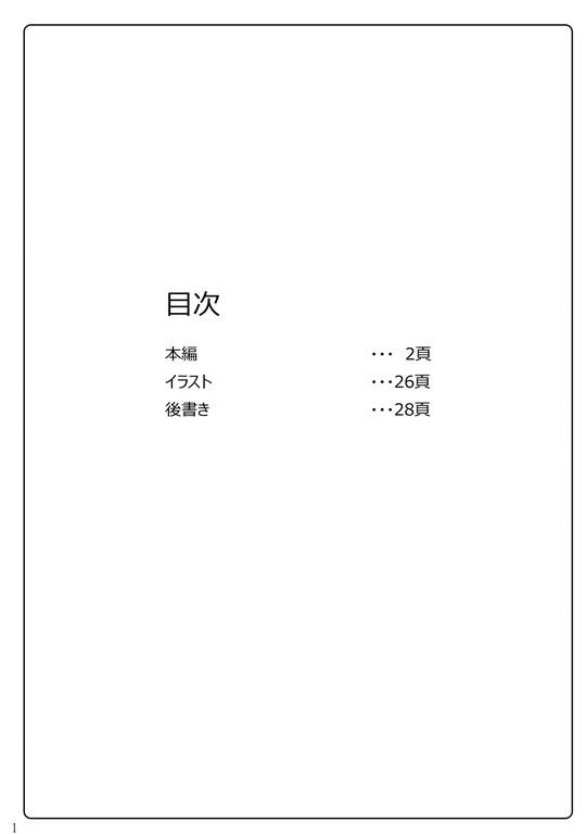 52392658_p1_master1200