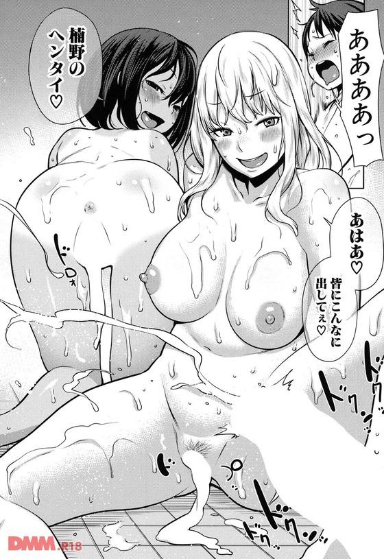 【エロ漫画】絶倫デカチンポのショタが女湯に入ってガチ勃起してしまった結果wwwwww