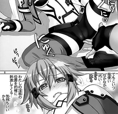 【エロ漫画】「ちょっ・・・何すんだよっ!?」 妹の彼氏が突然入ってきて胸を弄りまわされビクンビクンwww