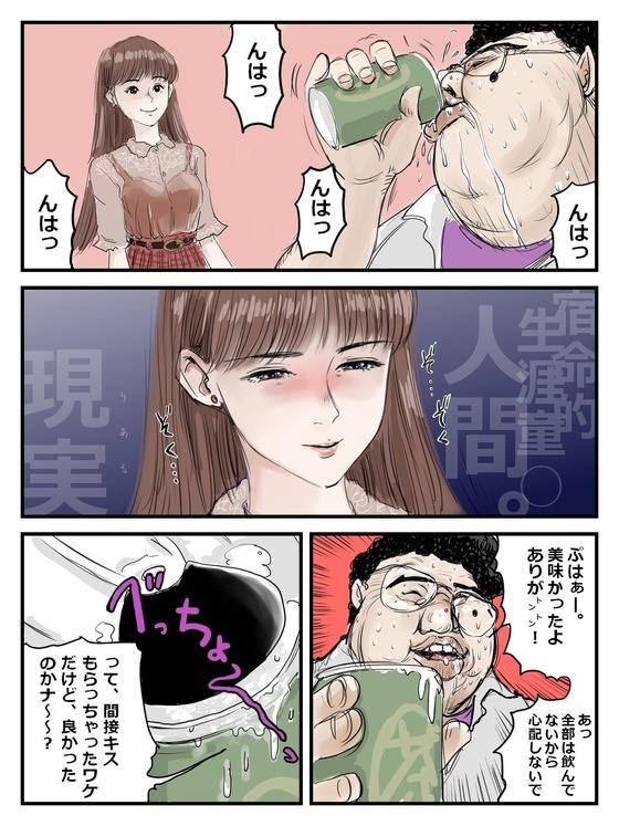 【MMelica】えりかさん。006