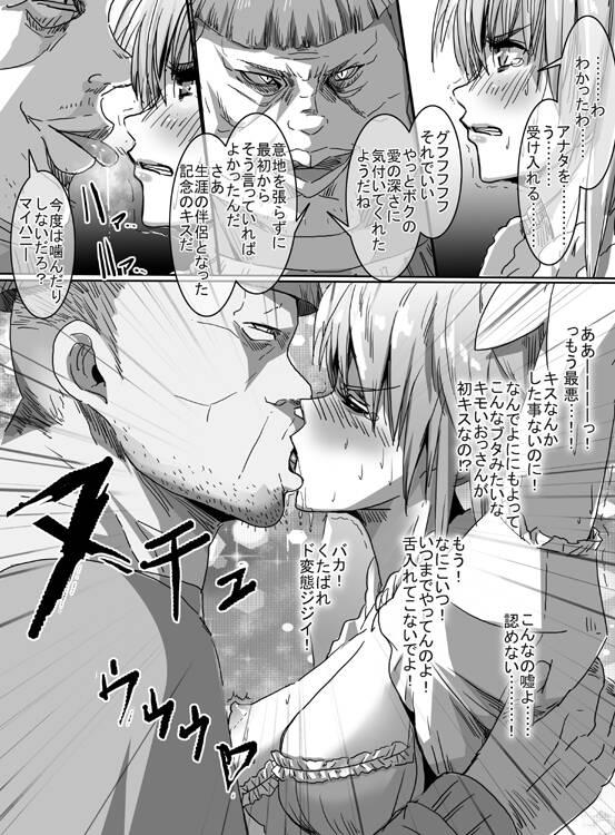 【エロ漫画】 魔法少女 VS クンニ男 !! 人質を取られ捕まった魔法少女が怪人クンニ男の超絶テクニックと「愛」の洗礼で…(サンプル20枚)