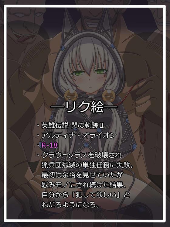 61380033_p0_master1200