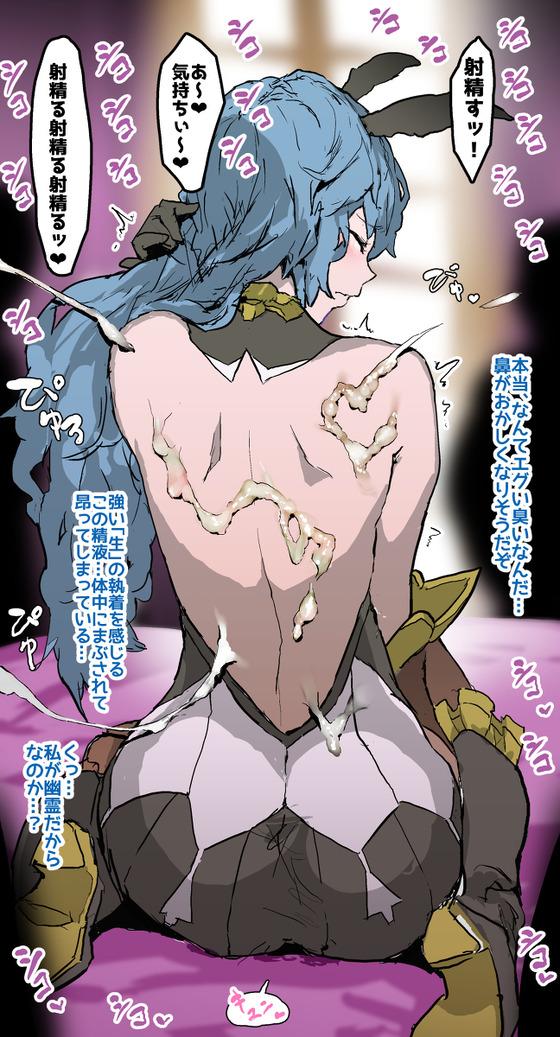くっさい精液ぶっかけられまくってる美少女達のエロ画像wwwpart62