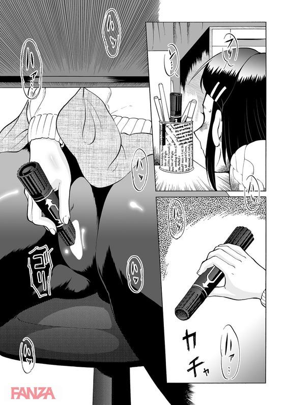 【エロ漫画】 退屈すぎる女子の激しすぎるサイレントオナニーwwww