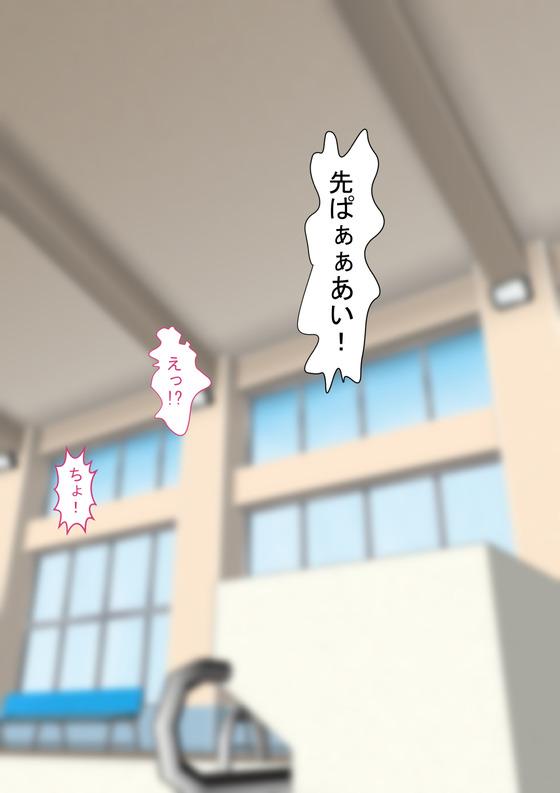 【エロ画像】 童貞後輩のセクハラ攻撃!! 水泳部先輩の水着女子が執拗なエロ責めに敗北しちゃうwww(サンプル29枚)