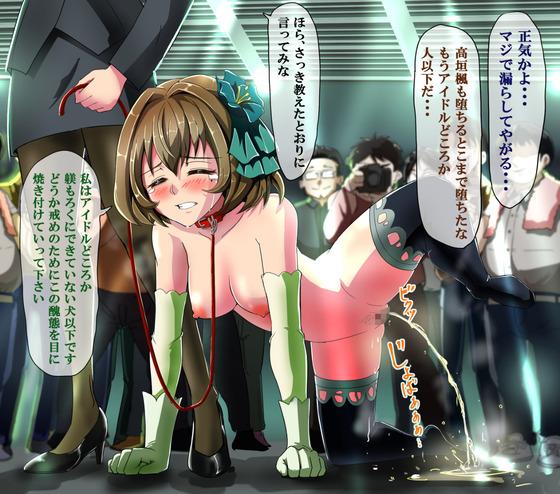 【アイマス】 高垣楓キモデブ輪姦!! 常務に反抗した高垣楓が干されてしまいキモデブたちへの生贄に・・・