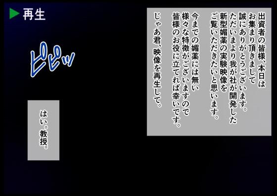 53132686_p1_master1200
