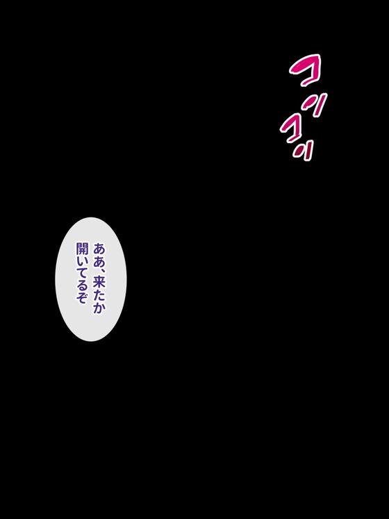 【エロ画像】 優等生JK vs 中年用務員!! 用務員のおじさんに弱みを握られ脅迫レイプwww(サンプル18枚)