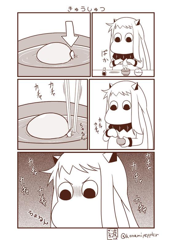 【さざ波 小波】むっぽちゃんの憂鬱012