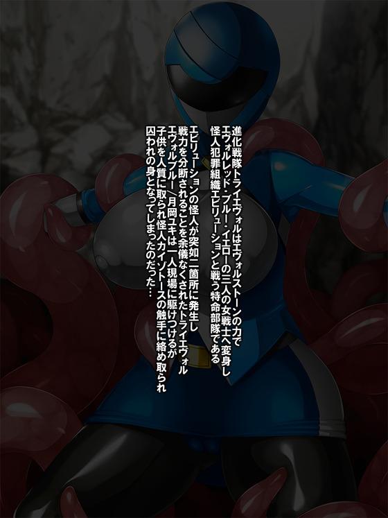 72081477_p5_master1200