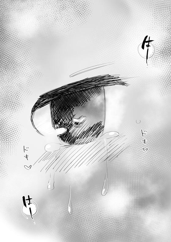 【デレマス】森久保ちゃんが可愛いすぎるのでセクハラしまくった結果www