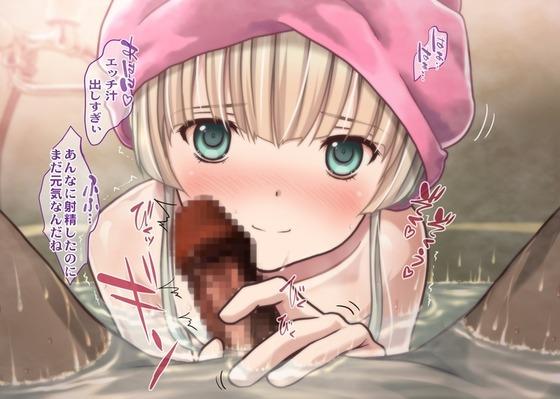美少女ヒロイン達による手コキでドッピュドッピュしちゃってる画像part49