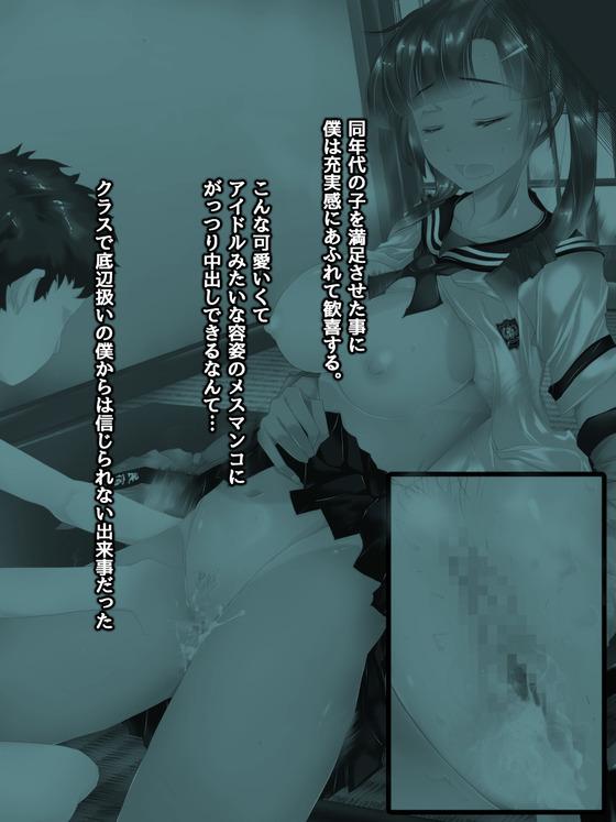 54689615_p21_master1200