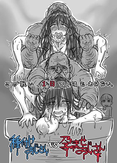 【食戟のソーマ】ビッチな水戸郁魅ちゃんがキモオタチンポを手コキしてくれるようですwwww