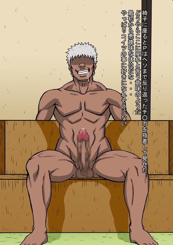 【NARUTO】木の葉を守るために体を売る綱手!!チャラ男に肢体を弄りまわされ感じてしまう・・・