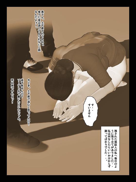 62739338_p4_master1200