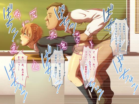 【大紙風船】陥落援交少女 -妊娠してあげる-006
