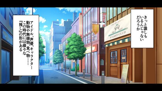【エロ画像】 バニーガールカフェのVIP限定深夜イベント!! 推しの女の子のエッチなご奉仕www(サンプル44枚)
