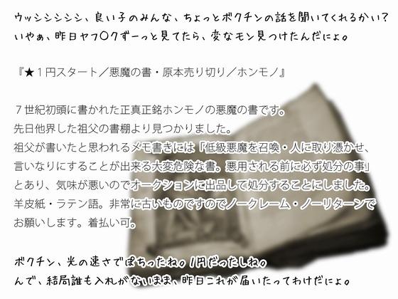 47295697_p1_master1200