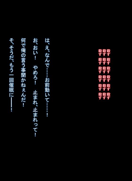 53525703_p19_master1200