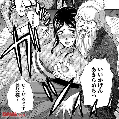 【エロ漫画】 絶倫じじい × 美人人妻NTRレイプ!! 病弱不能夫に献身的な人妻に義父が強引に・・・