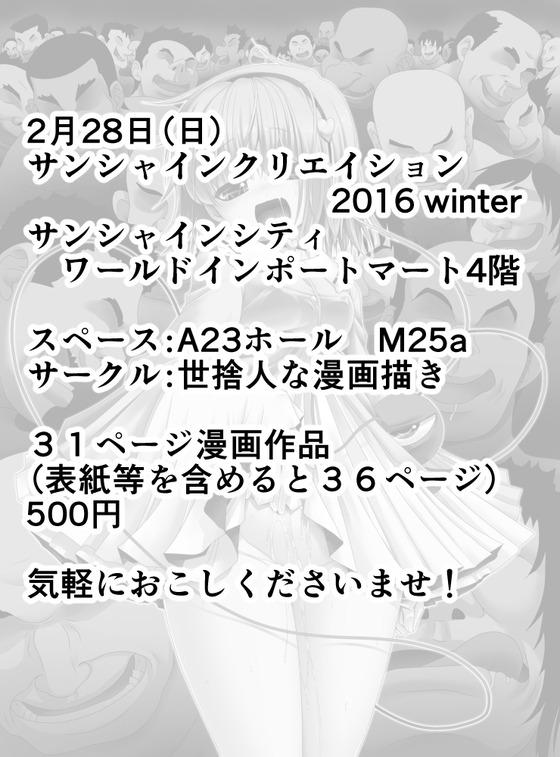 55499219_p14_master1200