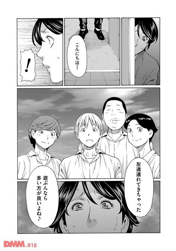【エロ漫画】 クソガキによる万引き主婦お仕置きレイプ!! 息子の同級生に万引きを見られ言いなりにされてしまう…