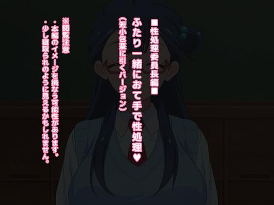 75111328_p13_master1200