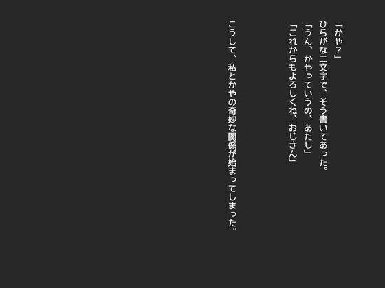 58668564_p28_master1200